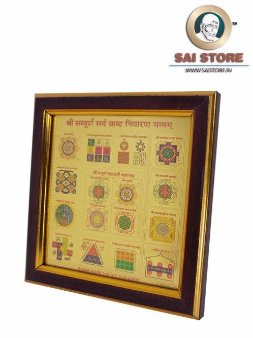 Shri. Sampurna Sarv Kashtha Nivaran Yantram - Small
