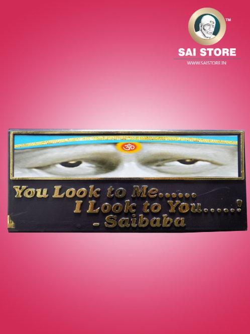 Sai Baba Door Plate No.-25