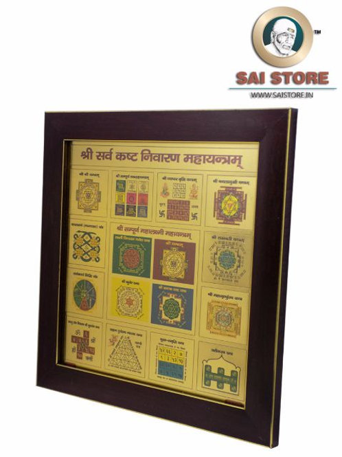 Shri. Sarv Kashtha Nivaran Mahayantram - Large