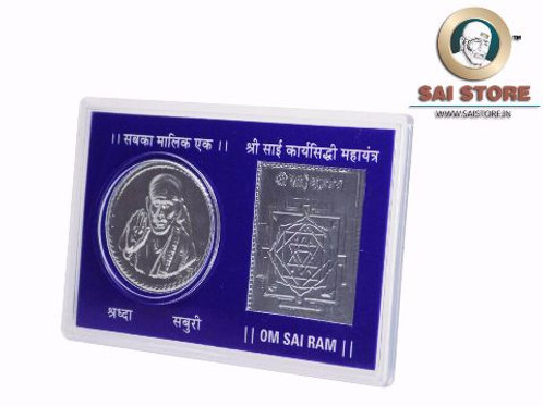 Shri. Sai Baba Karyasiddhi MahaYantra