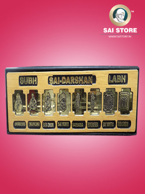 Sai Baba Door Plate No.-80