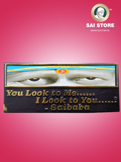 Sai Baba Door Plate No.-10