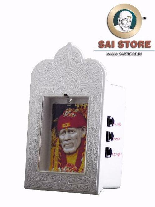 Sai Shivam Mantra