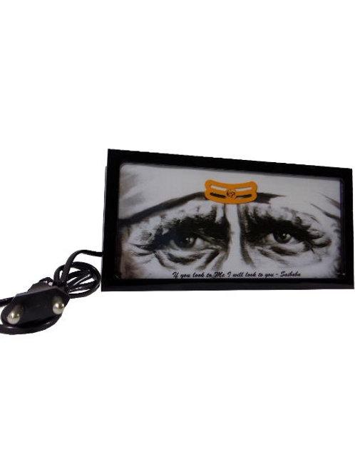 Sai Mantra Shivam 1 ( Eye )