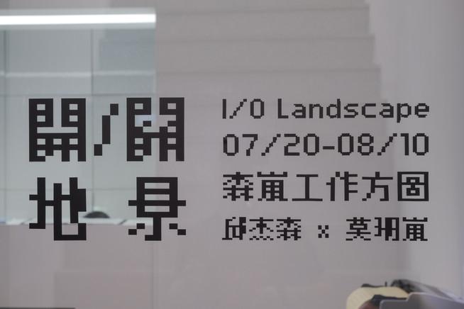 190724155740 mini SRGB網路.jpg
