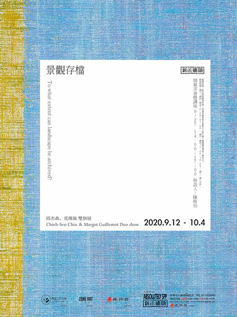 新濱設計_主視覺直式.jpg