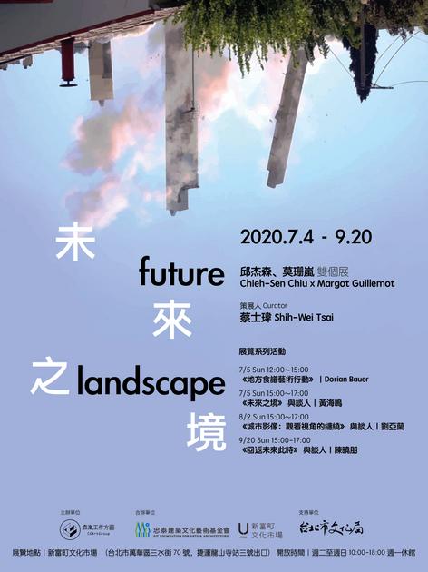 future_landscape_affiche