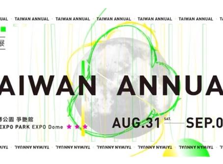 CG art Group @ Taiwan annual