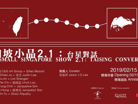 Small Singapore Show 2.1: TaiSing Conversation