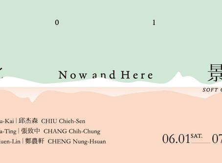Don't miss Chiehsen's next exhibition !