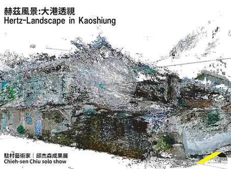 Next, in Kaoshiung