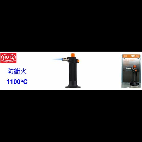 """台灣""""HOTZ""""-火槍(輕巧,防衝火)-HMT3010"""