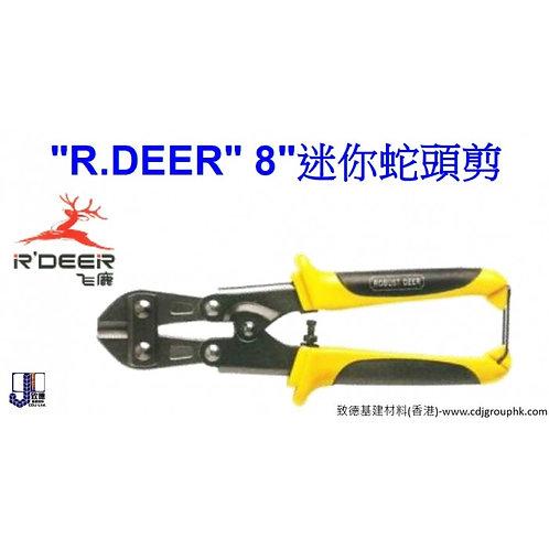 """中國""""RDEER""""-8吋迷你蛇頭剪-RODRTB"""
