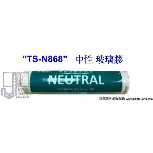 中國-中性玻璃膠-TS-N868