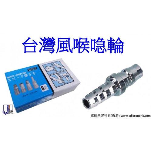 台灣-風喉喼輪-公有尾-TWPH