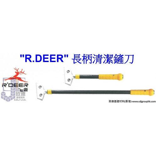 """中國""""RDEER""""飛鹿-長柄清潔鏟刀-RODRT/(STMW)"""