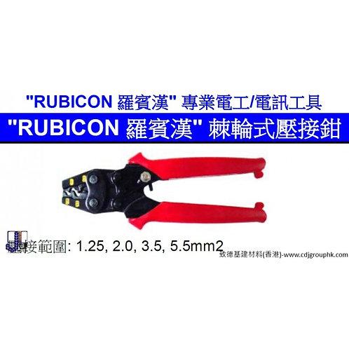 """日本""""RUBICON""""羅賓漢棘輪壓接鉗-RUBLY1008"""
