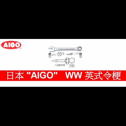 """日本""""AIGO""""令梗-AIGW"""