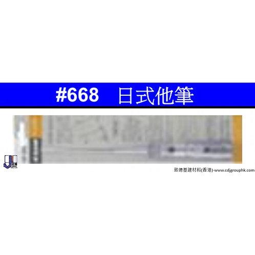 中國-日式他筆-GLA668