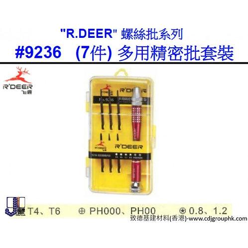 """中國""""RDEER""""飛鹿-(7件)多用精密批套裝-ROD9236"""