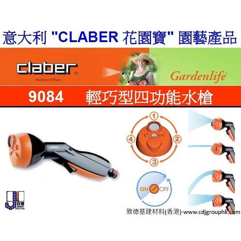 """意大利""""CLABER""""花園寶-輕巧型四功能水槍-CLA9084"""
