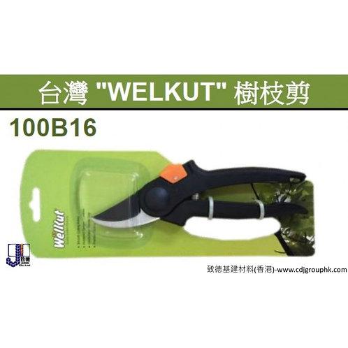 """台灣""""WELKUT""""-樹枝剪-100B16"""