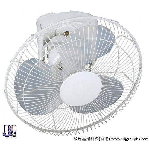 "中國""TH""立方牌-外貿優質品牌-樓底扇Roof Fan220V20吋-FS-20"