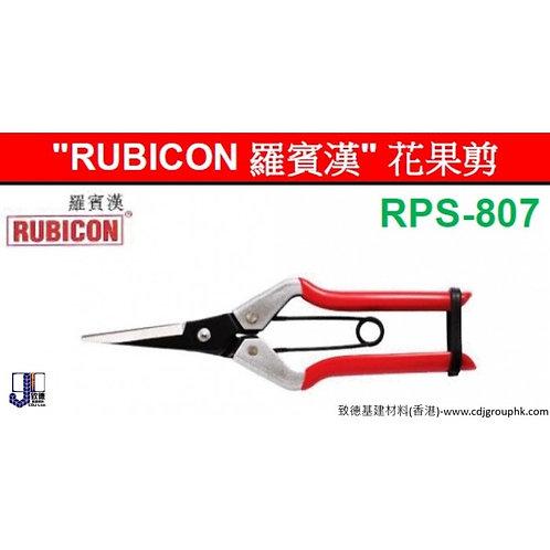 "日本""RUBICON""羅賓漢-花果剪-RPS807"