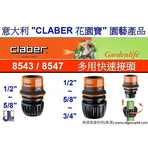 """意大利""""CLABER""""花園寶-多用快速接頭-CLA85438547"""