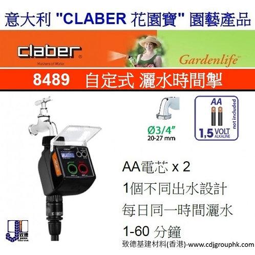 """意大利""""CLABER""""花園寶-自定式灑水時間制-CLA8489"""