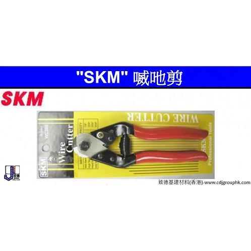 """中國""""SKM""""威也剪-XCWC"""