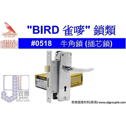 """中國""""BIRD""""雀嘜鎖類-牛角鎖(插芯鎖)-WB0518"""