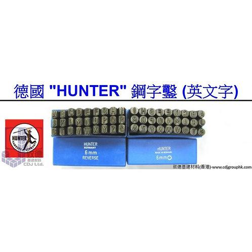 """德國""""HUNTER""""-鋼字鑿(英文鑿)英文字-HUNLP"""