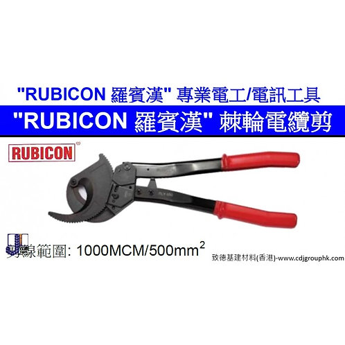 """日本""""RUBICON""""羅賓漢棘輪電纜剪-RUBRLY05"""