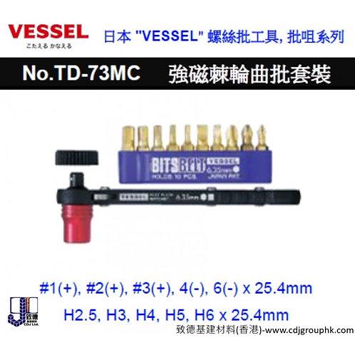 """日本""""VESSEL""""-強磁棘輪曲批套裝-VSTD73MC"""