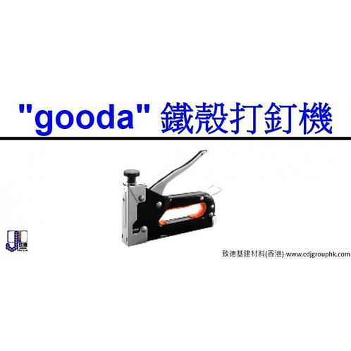 """中國""""DAHOO""""-鐵殼打釘機-GODSG04"""