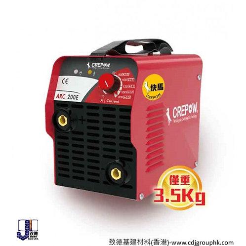 """中國""""CREPOW""""-電子焊機/ALPHA電焊機及特價電焊線/焊機電線/電焊電線-BX-CP"""