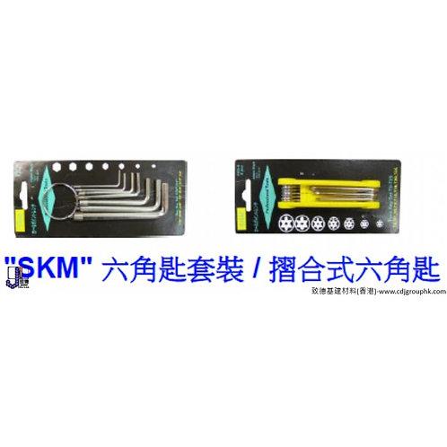 """SKM""六角匙-摺合式套裝-XCHS"