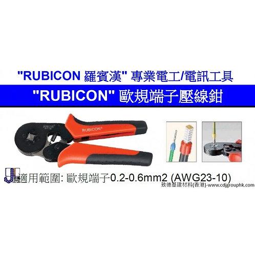 """日本""""RUBICON""""羅賓漢歐規端子壓線鉗-RUBKY126"""