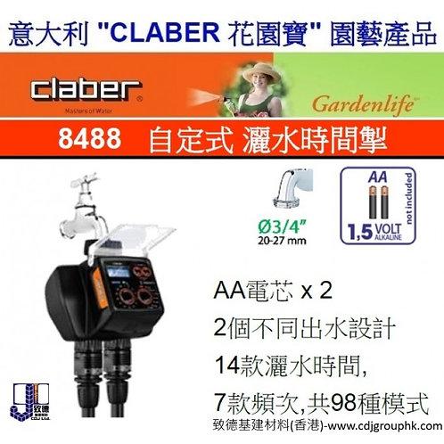 """意大利""""CLABER""""花園寶-自定式灑水時間制-CLA8488"""