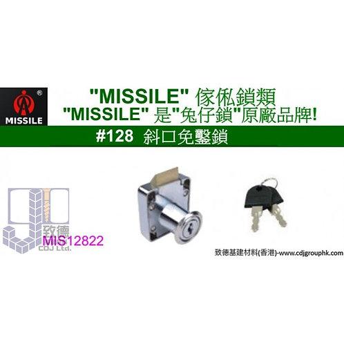 """中國""""MISSILE""""-傢俬鎖類-斜口免鑿鎖-128"""