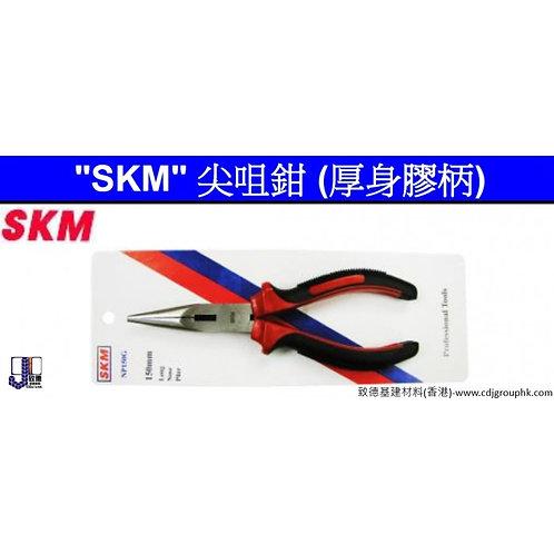 """中國""""SKM""""尖咀鉗(厚身膠柄)-XCNP"""
