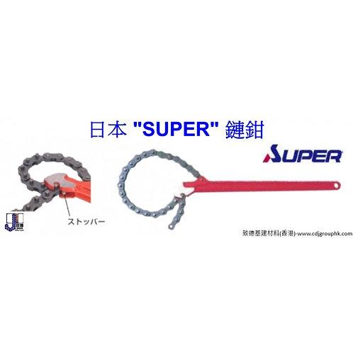 "日本""SUPER""鏈鉗-SUPC"