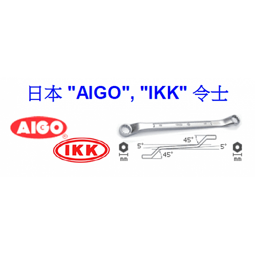 """日本""""AIGO""""+""""IKK""""令士-AIGG"""