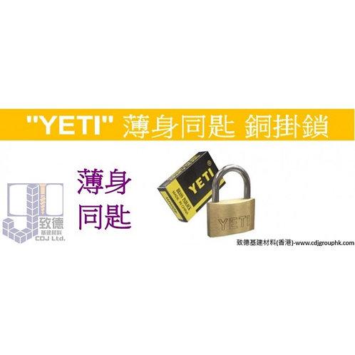 """中國""""YETI""""-薄身同匙銅掛鎖-YETKA"""