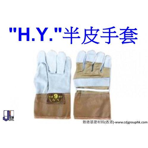 """中國""""HY""""-半皮手套-HYLG"""