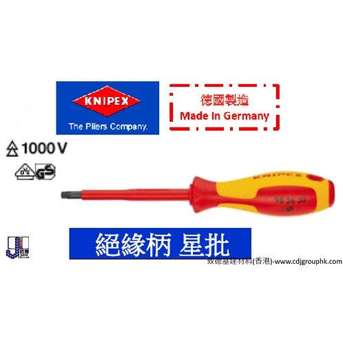 "德國""KNIPEX""絕緣星批-KNI9826"