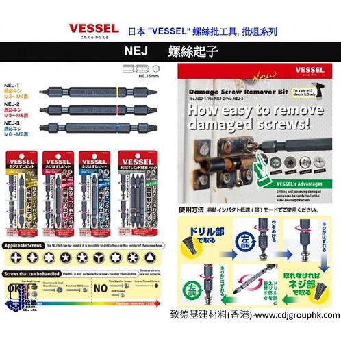 """日本""""VESSEL""""-螺絲起子-VSNEJ"""