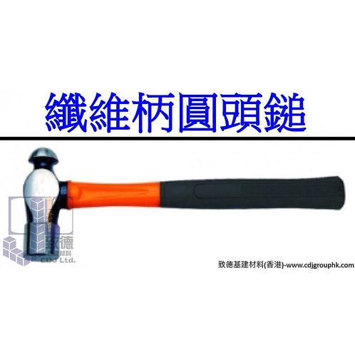 中國-纖維柄圓頭槌-HICHBF
