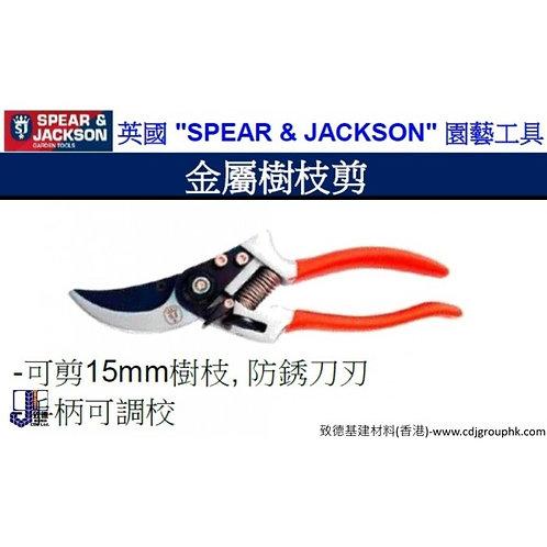"""英國""""SPEAR JACKSON""""-金屬樹枝剪-SJ6160BS"""
